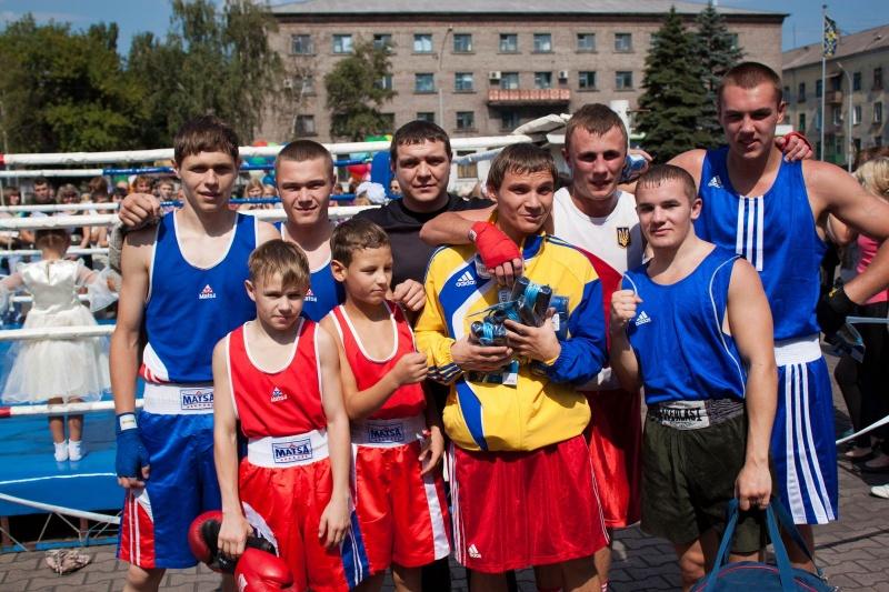 День города Енакиево