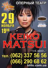 Keiko Matsui в Донецке