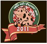 «Миргородская свинья-2011?