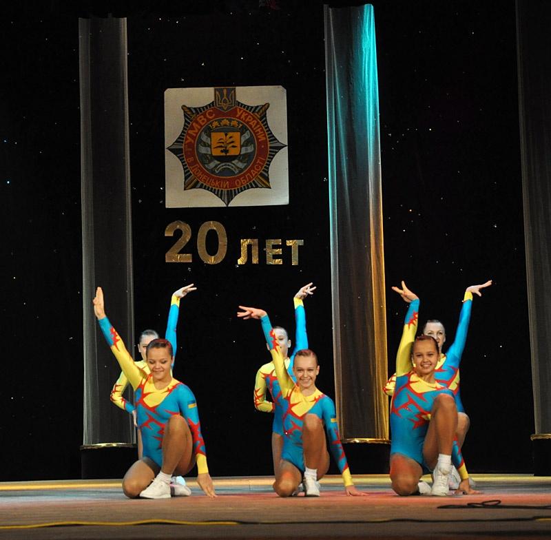 День милиции Украины. Красноармейск