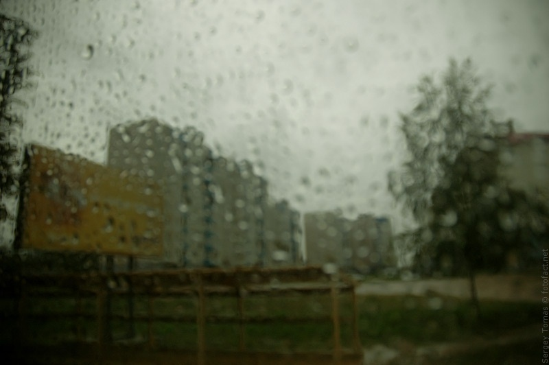 Фотографии снятые в движении. Фото Сергей Томас