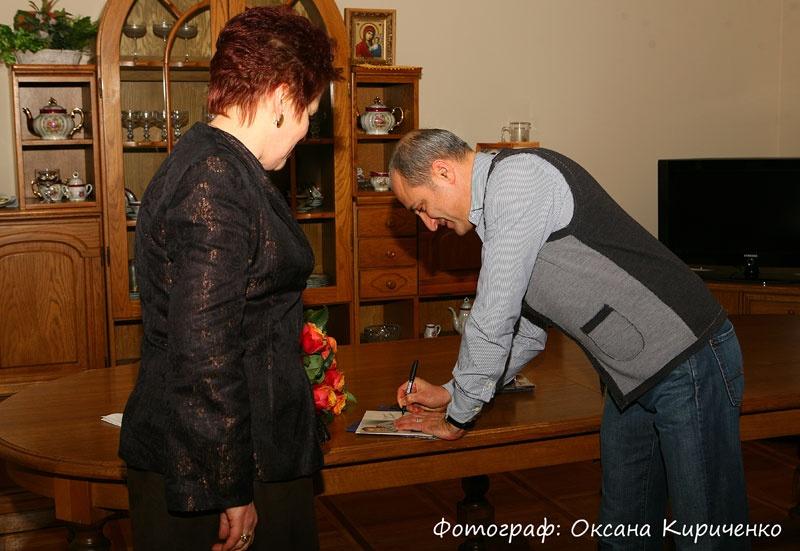Хор Турецкого в Донецке, Людмила Янукович