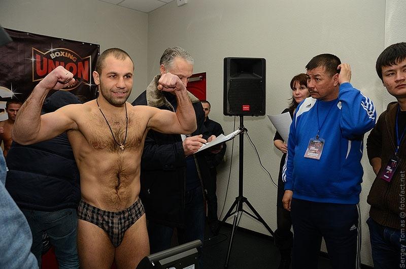 Pro Boxing Show X. Взвешивание. Фото Сергей Томас. http://fotofact.net