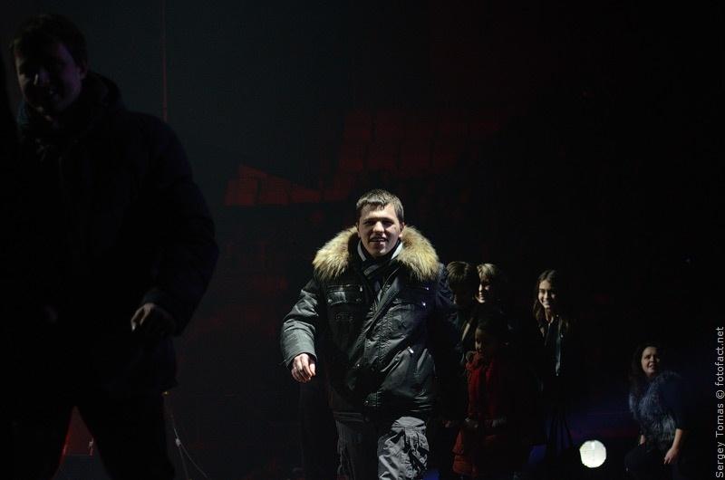 ДДТ Иначе Донецк