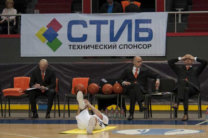 Баскетбол БК Донецк - БК Днепр