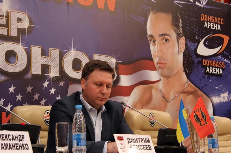Вечер чемпионов. Union Boxing Promotion