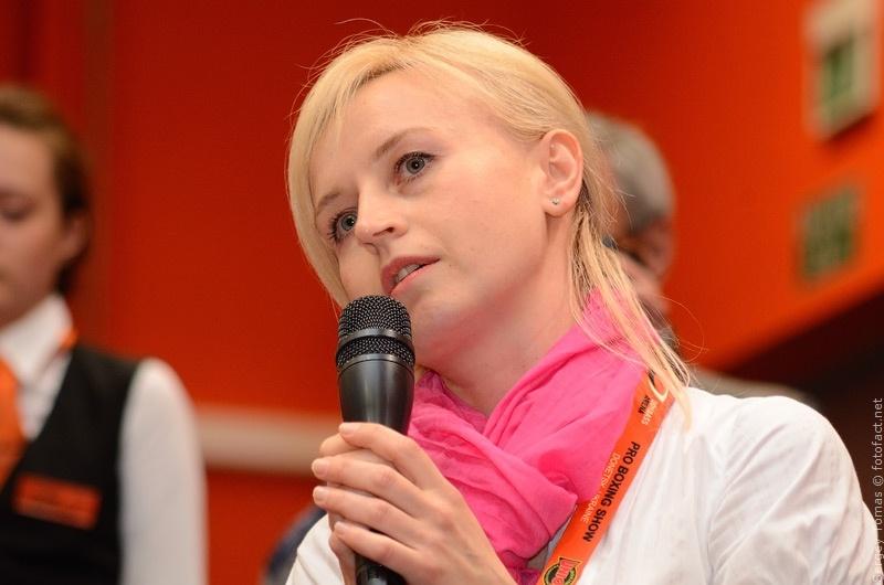 Алина Шатерникова