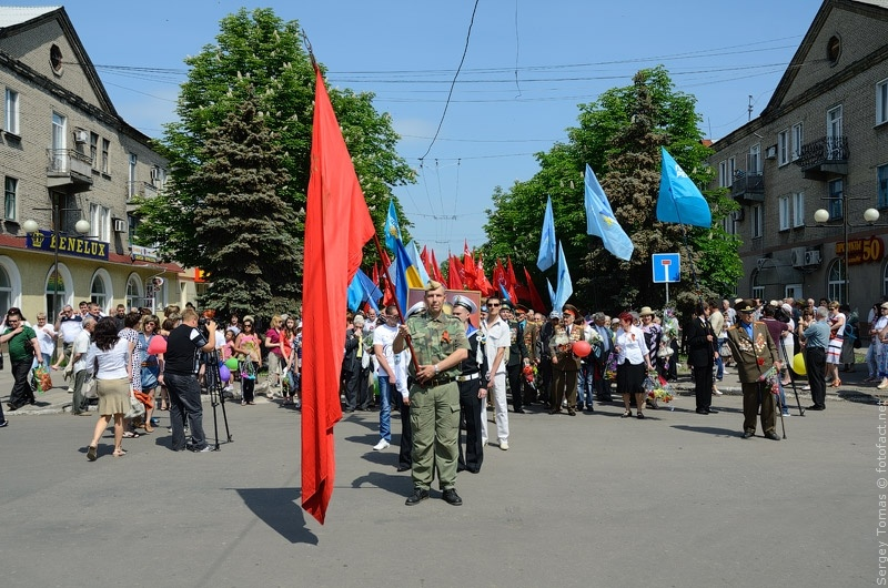 День Победы, Красноармейск, парад