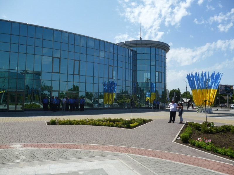 Железнодорожный вокзал Донецк