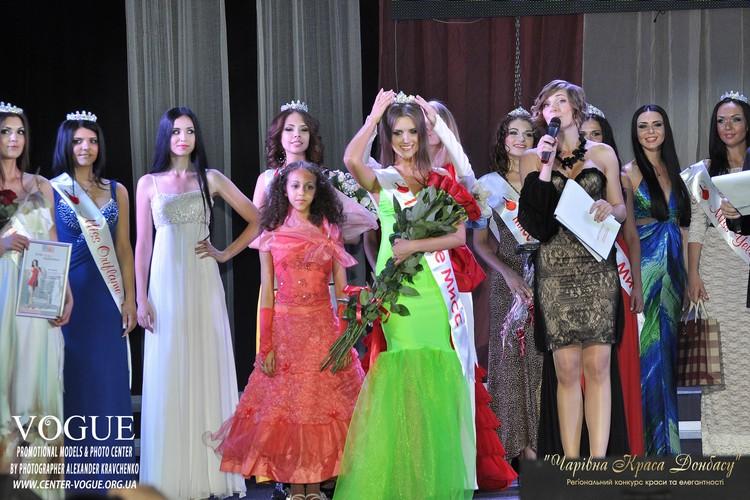 Чарiвна Краса Донбасу 2012
