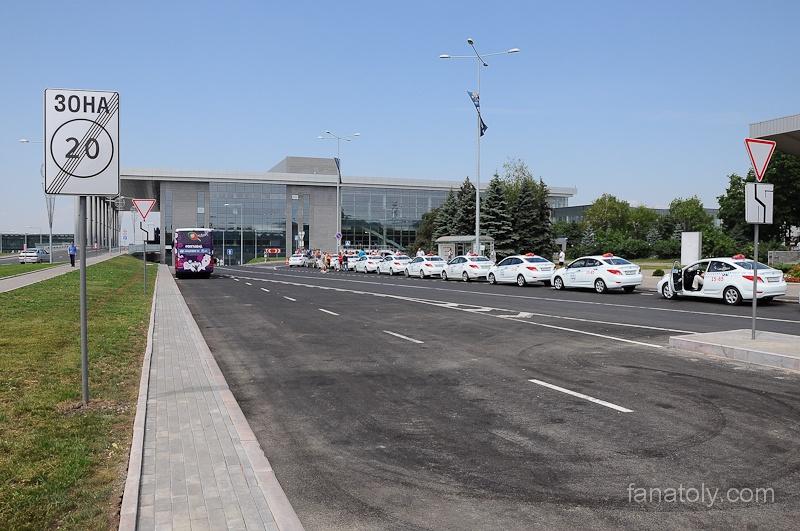 Сборная Поргугалии прилетела в Донецк