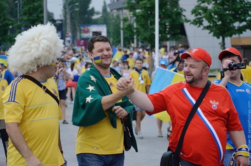 Украинские болельщики в Донецке