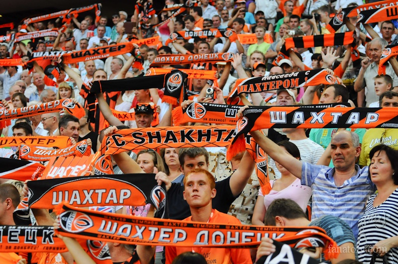 Шахтер-Кривбасс футбол