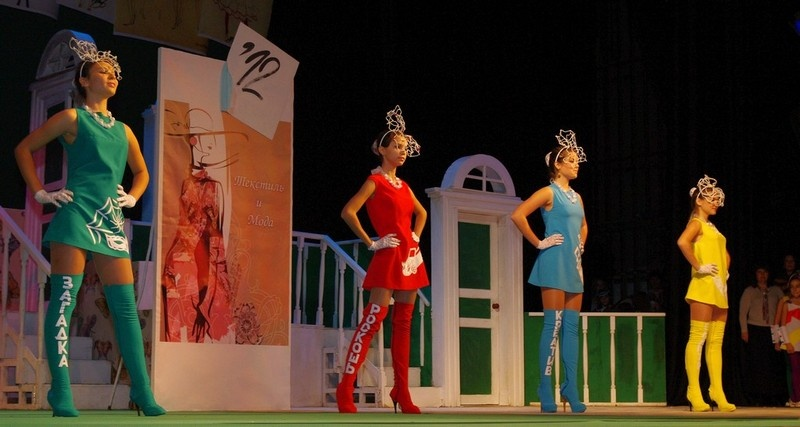 Текстиль и мода Донецк 2012