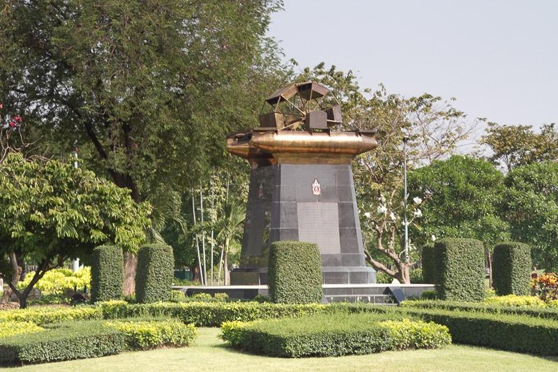 Парк Лумпини