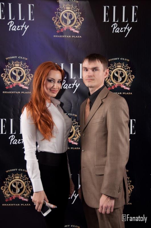 Elle party Донецк