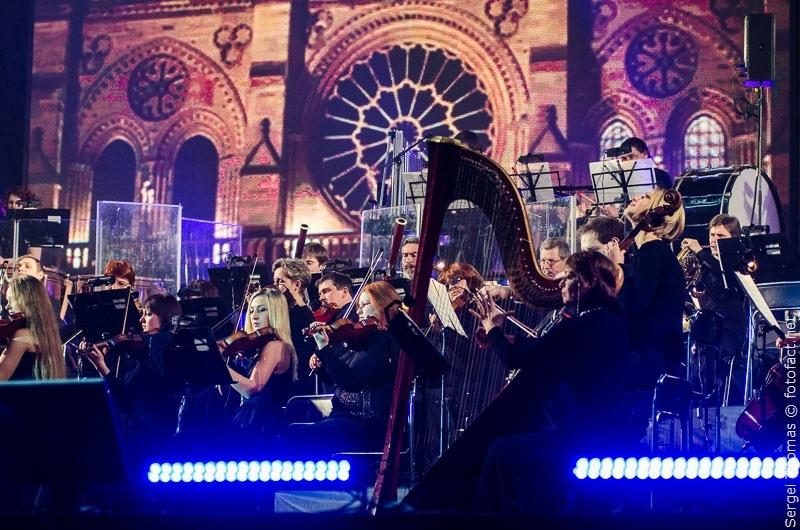 Notre Dame de Paris Киев