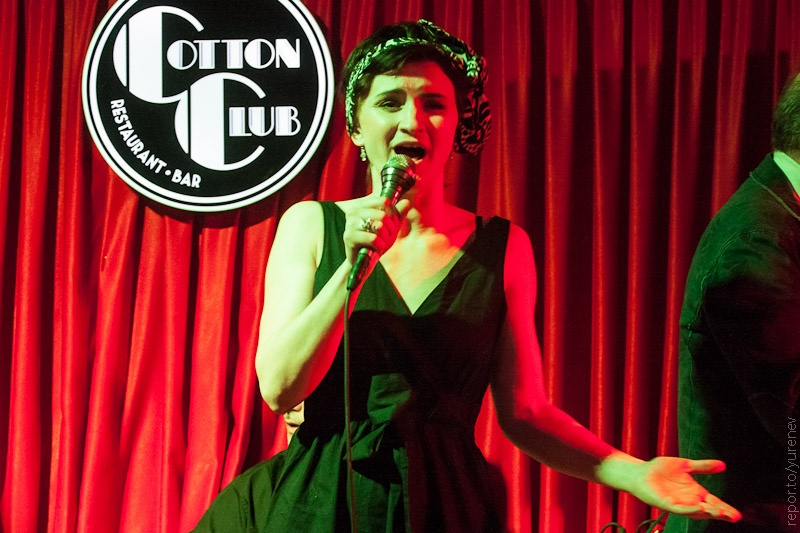 Jive Revue в Cotton club