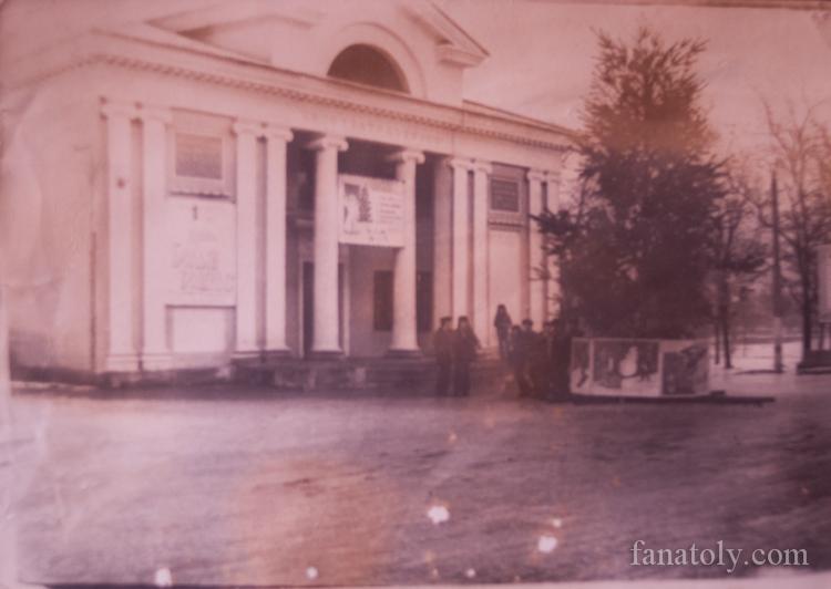 Кинотеатр Донбасс