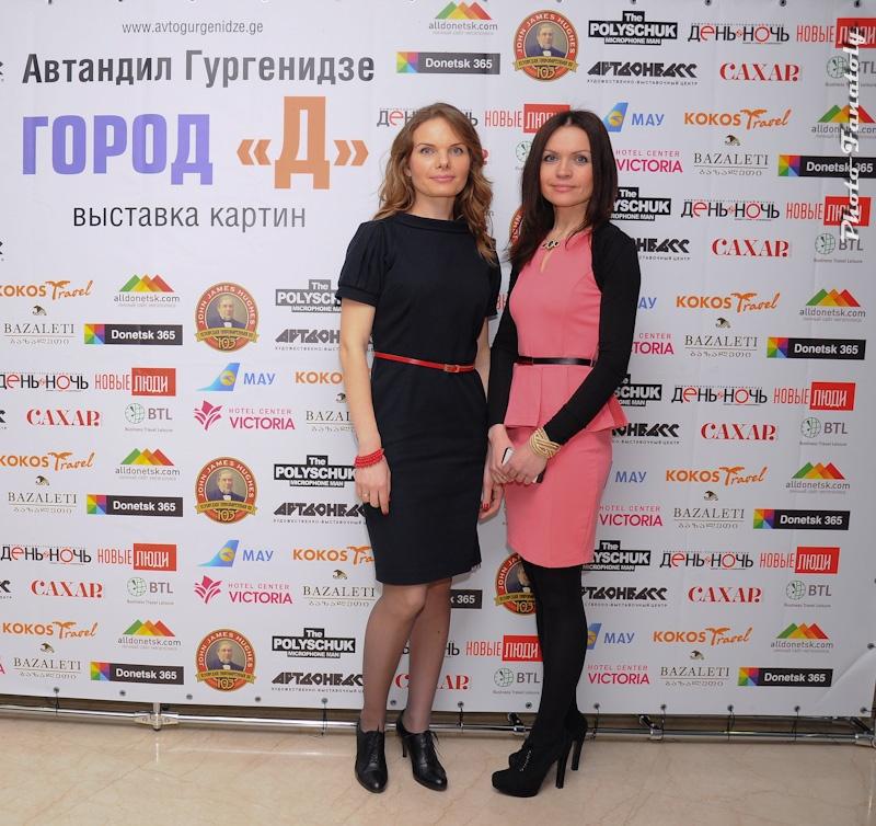 Автандил Гургенидзе Город Д