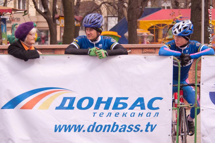 ВелоДонбасс