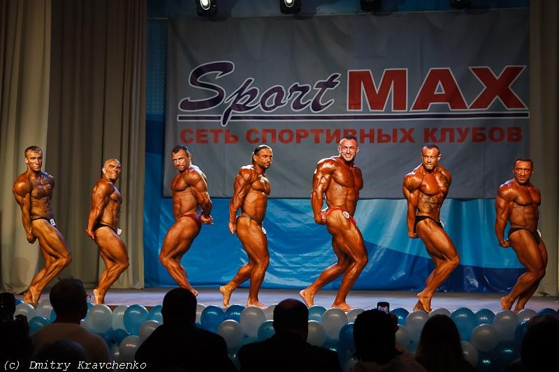 Открытый Кубок Донецкой области по бодибилдингу 2013