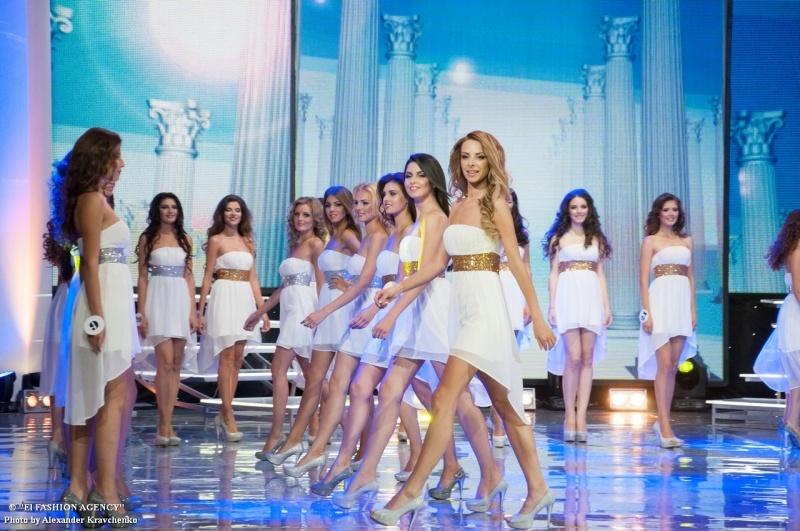 Королева Украины 2013