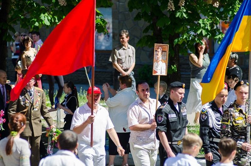 День Победы Красноармейск
