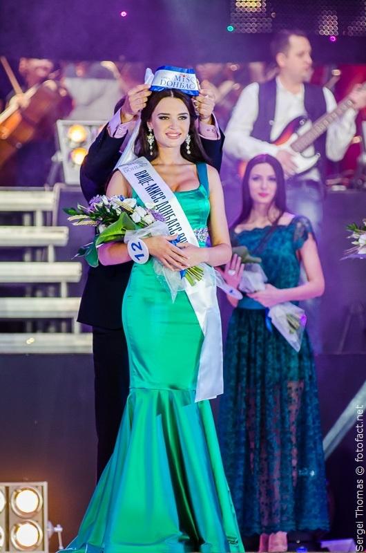Екатерина Пастушенко