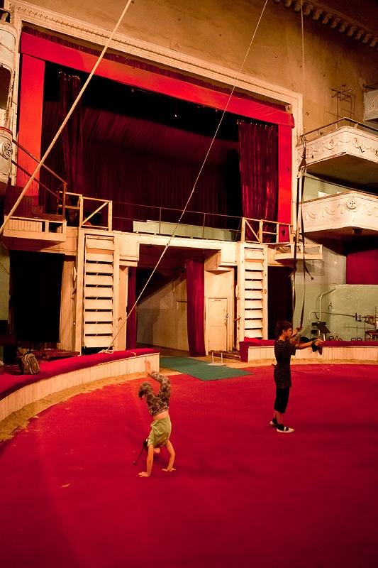 Старый харьковский цирк