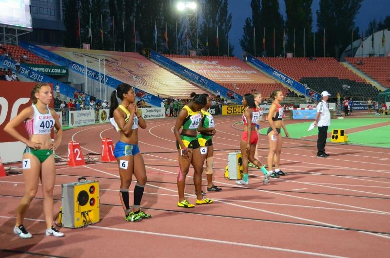 Юношеский Чемпионат Мира по легкой атлетике