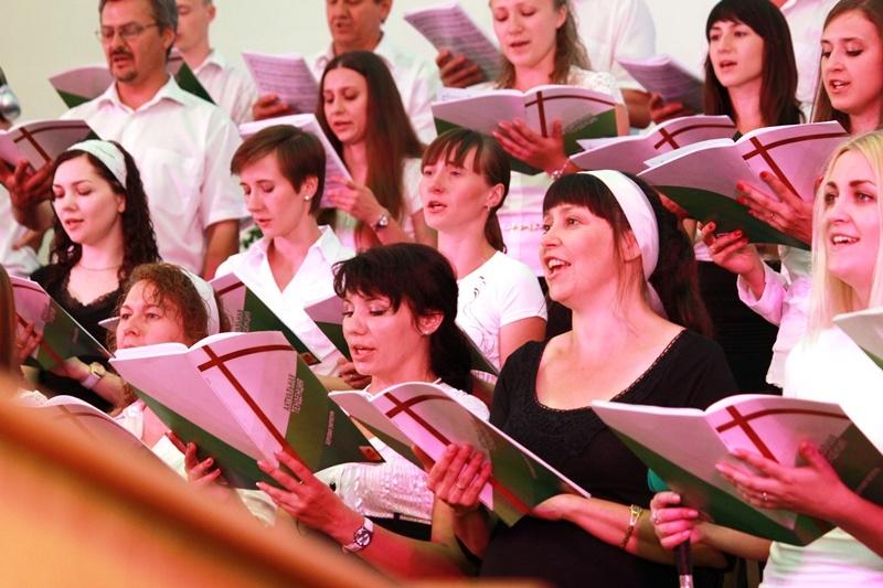 международный хор
