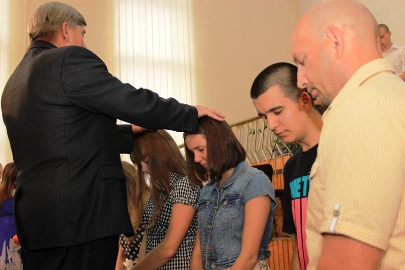 Водное Крещение
