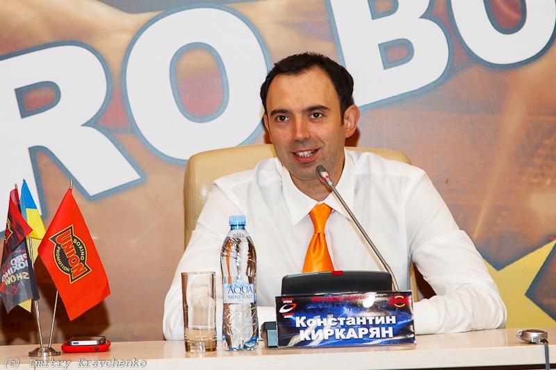 Константин Киркарян