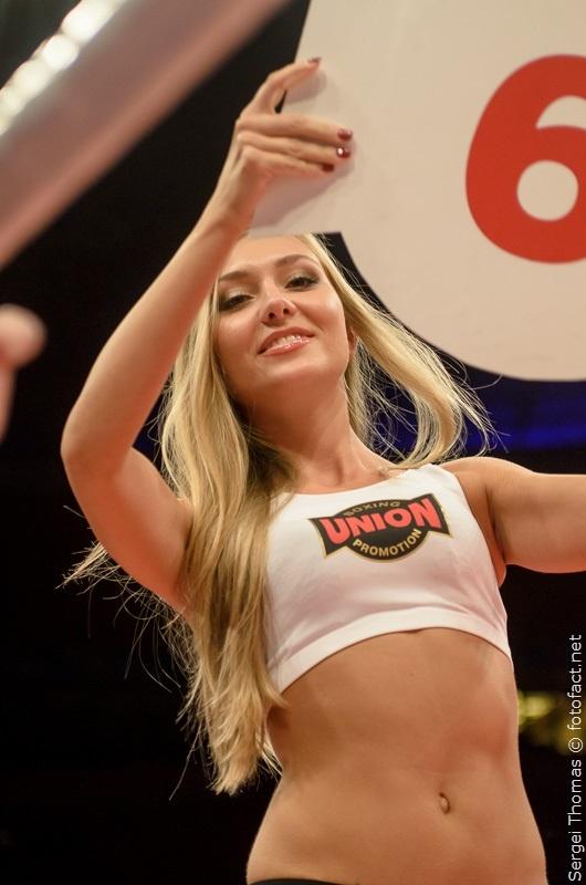 Pro Boxing Show XIV