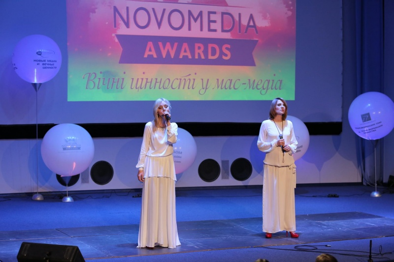Novomedia Awards 2013