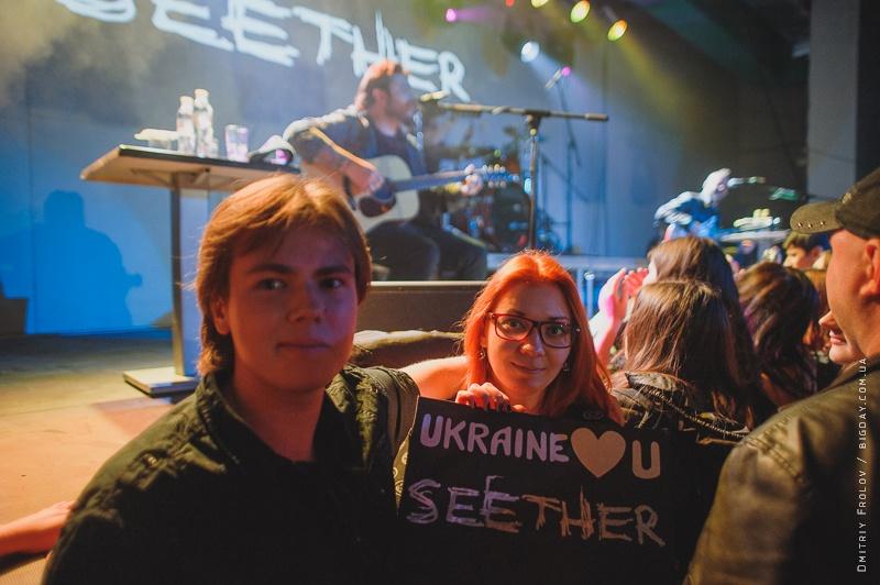 Sether. Концерт в Киеве (39)