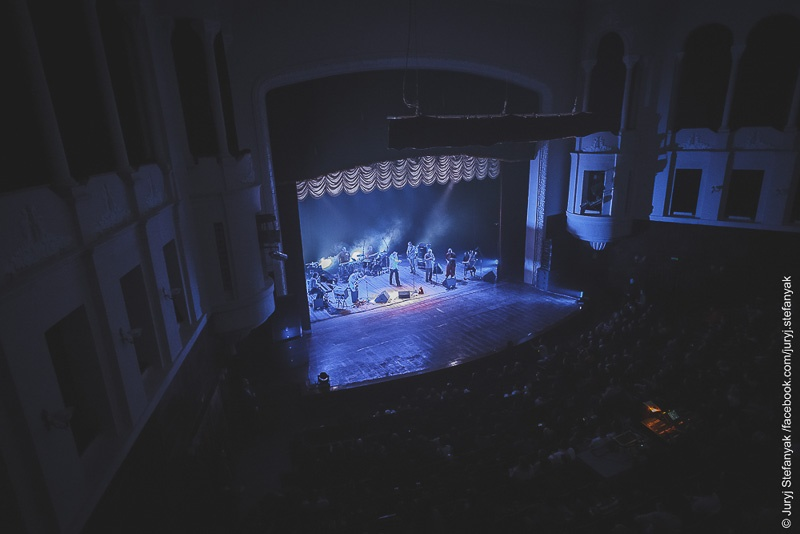АукцЫон в Днепропетровске