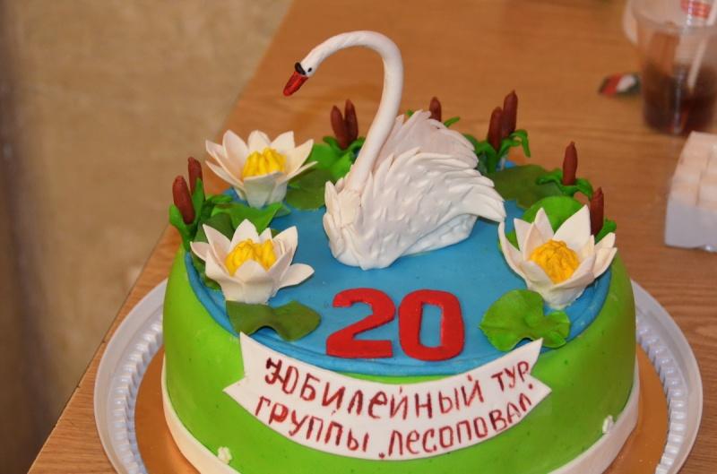 торт для группы Лесоповал