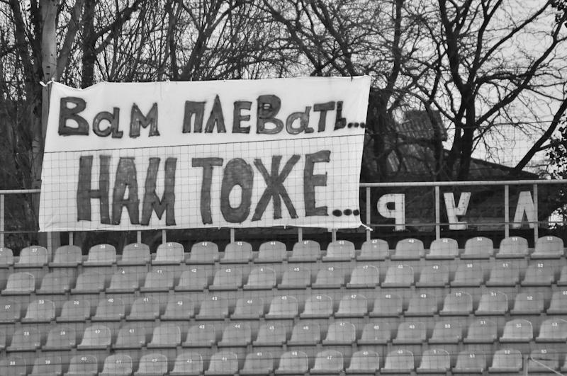 Металлург Донецк Металлист Харьков