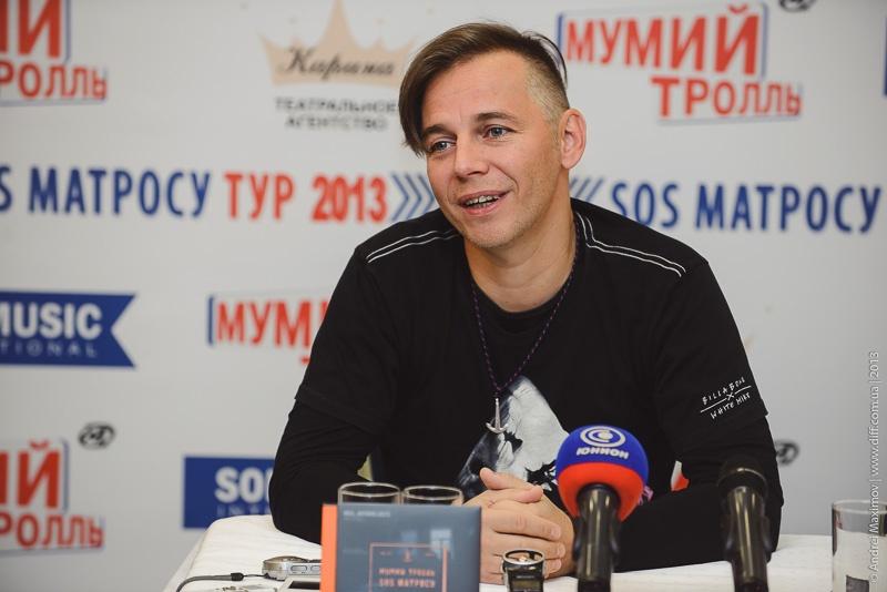 Илья Лагутенко в Донецке
