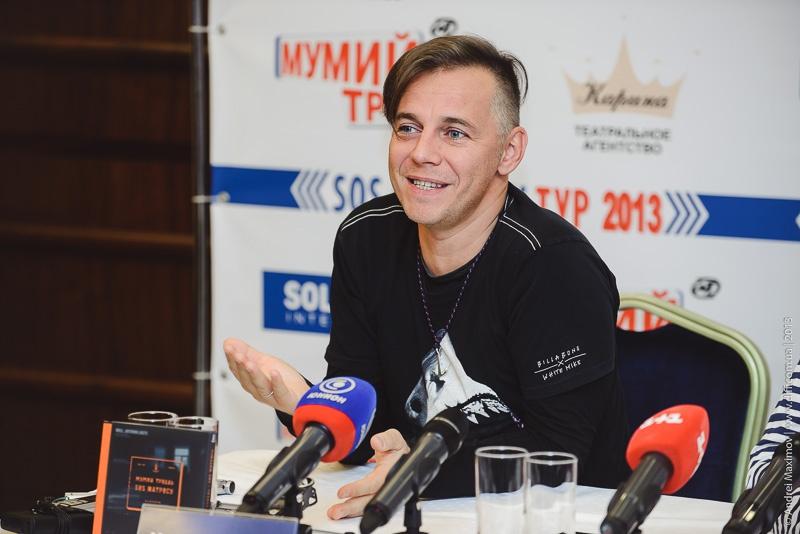 Илья Лагутенко пресс-конференция