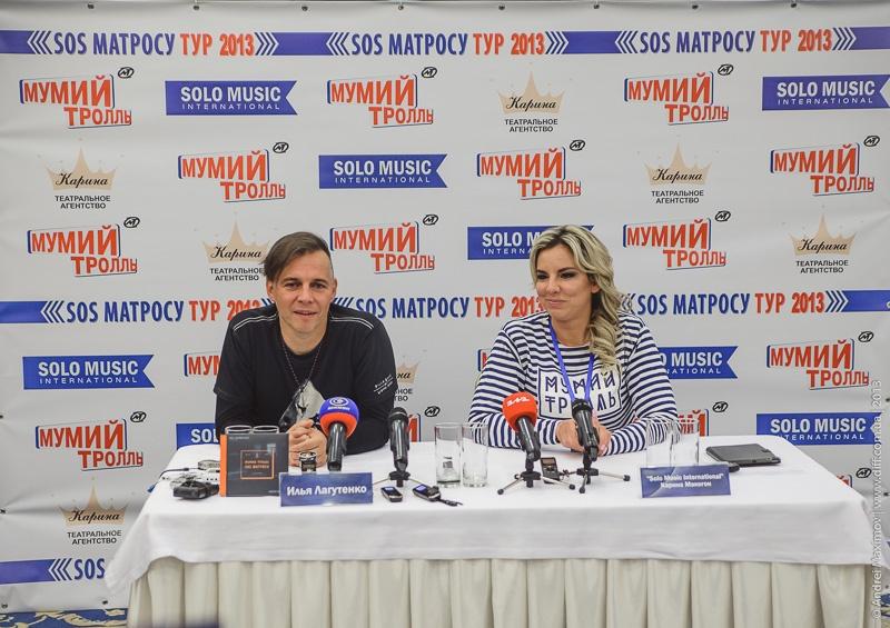 Муммий Тролль в Донецке SOS Матросу