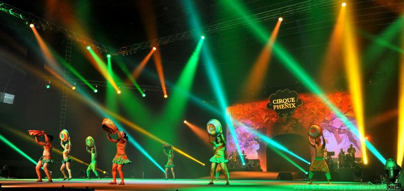 Cirkаfrika в Киеве