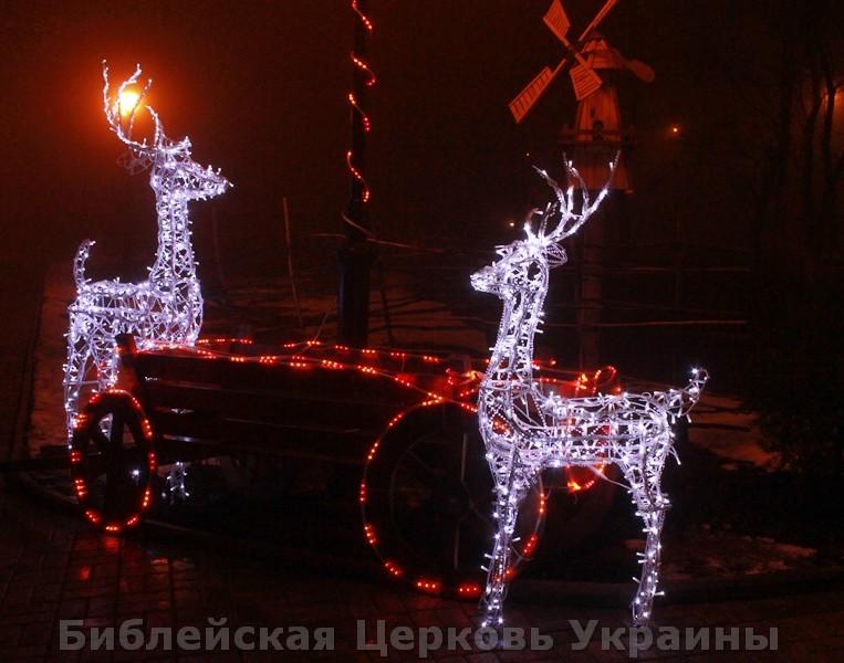 Рождество Христово в Библейской Церкви Украины