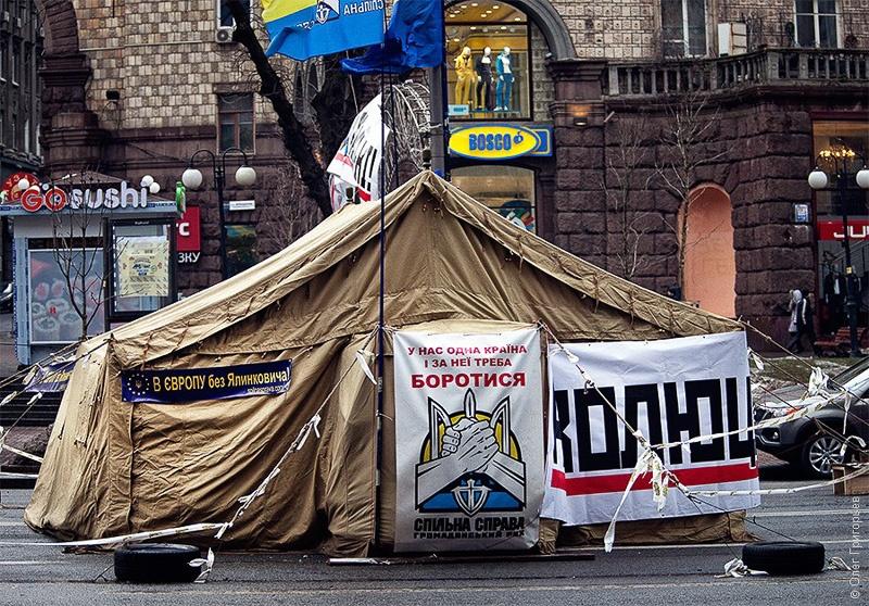 революция украина 2013
