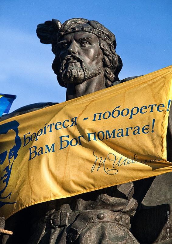 Майдан фото