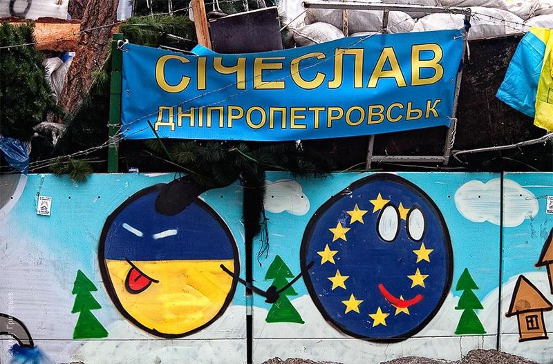 євромайдан Київ