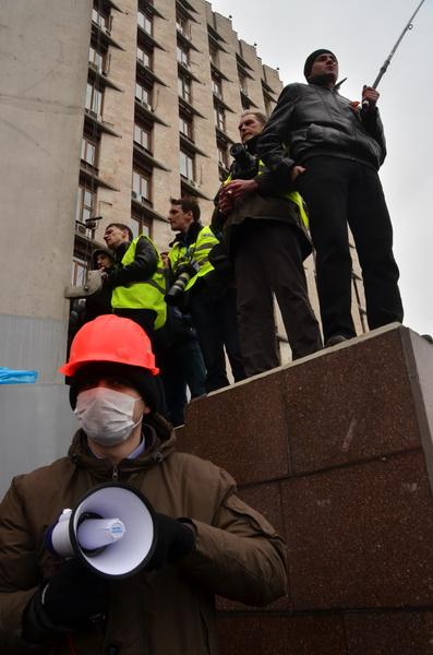 Митинг в Донецке