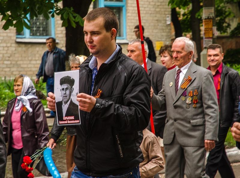 9 мая 2014 года в Красноармейске